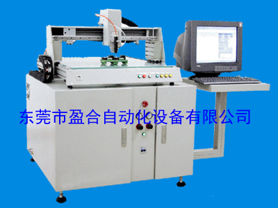 Dongguan glue filling machine